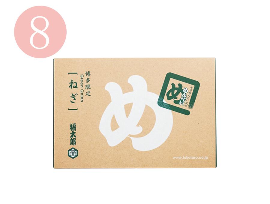 めんべいねぎ(2枚×16袋)