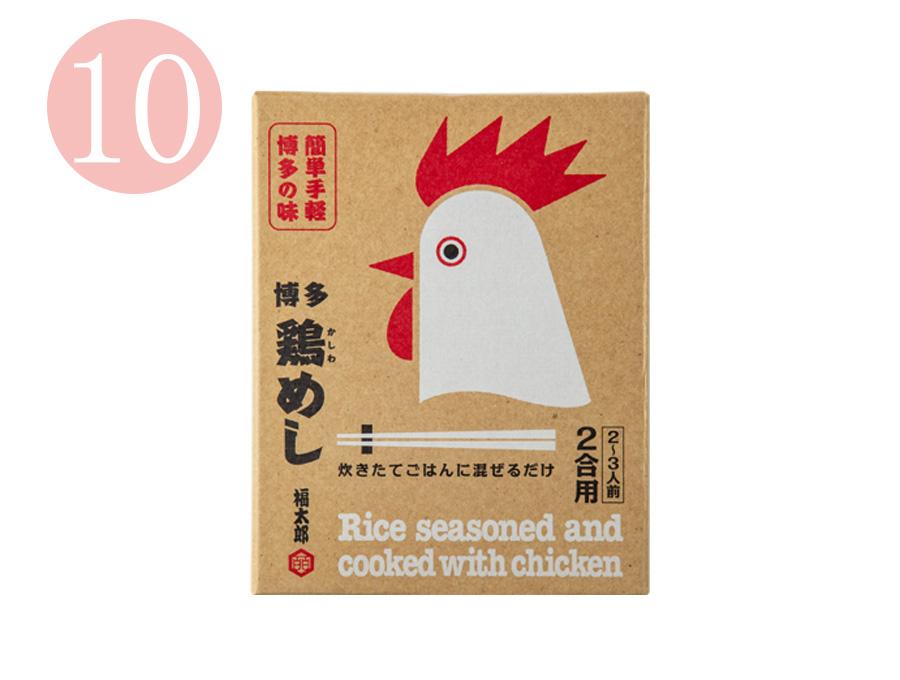 博多鶏めし