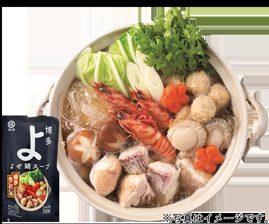 博多よせ鍋スープ