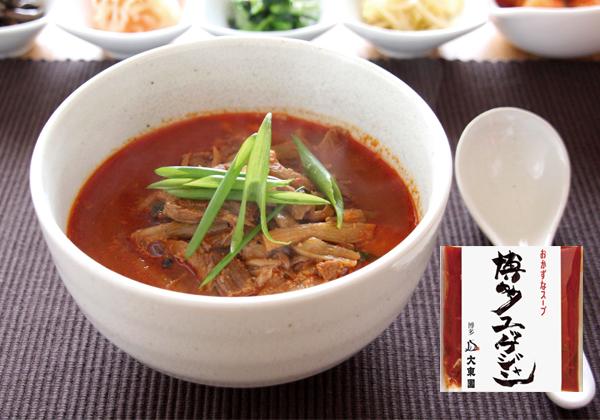 大東園博多ユッケジャンスープ