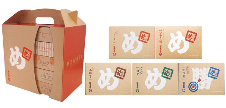 めんべい5種おまとめBOX
