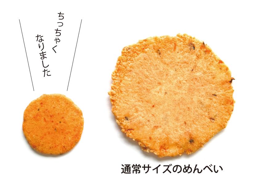 博多のめ印イメージ写真