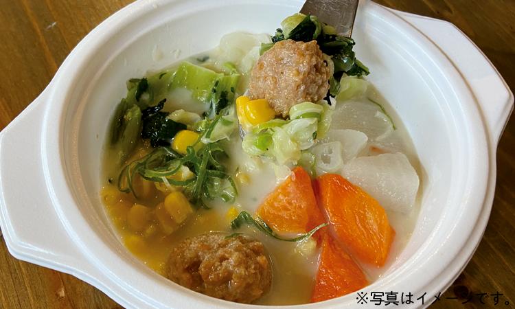 ベジスープ ごま豆乳スープ