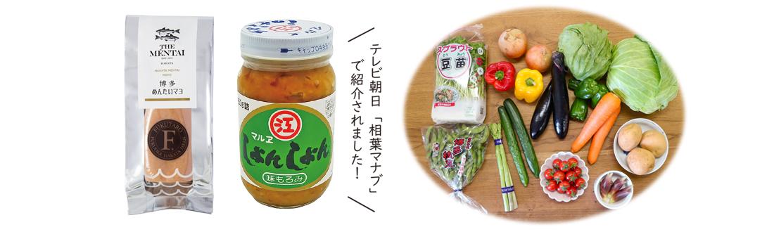 旬野菜詰め合わせセット