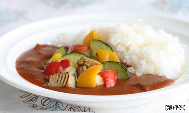 地中海野菜グリルのミックス
