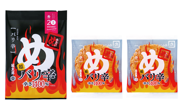 めんべいバリ辛(2枚×2袋)